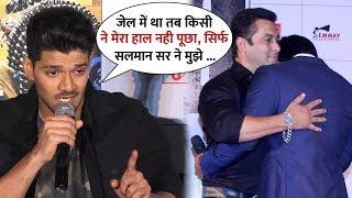 Sooraj Pancholi Crying When Remembered His Past Time & Thanked To Salman Khan | @SATELLITESANKAR