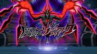 ☠ Inazuma Eleven GO Strikers 2013 ☠ #6° DUELO DOS INSCRITOS