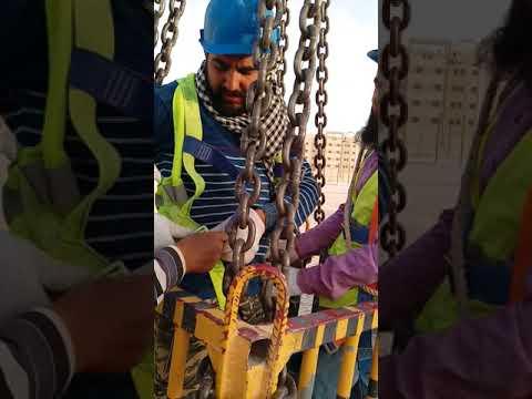 Work In El Saif