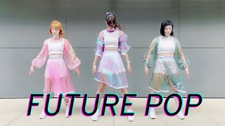 【PULSAR】Future Pop 踊ってみた【Perfume】