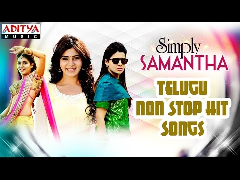 Simply Samantha Telugu Hit Songs || Jukebox