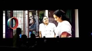 Uncle Malayalam movie Trailer.