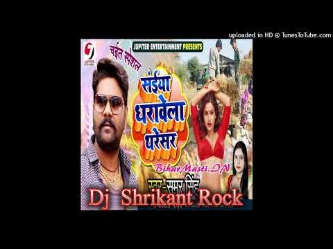 Saiya Dharawela Tharesar (Samar Singh, Kavita Yadav) -Dj Song Remix Shrikant