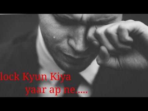 Sad Breakup Block Shayari Hindi Whatsapp Status