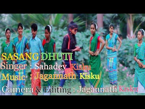 """New Santhali Video Song  """" SASANG DHUTI"""""""
