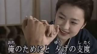 牧村三枝子 - 夾竹桃