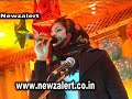 Kashmiri Song Gaste Wesiye Lala Chhum Durey. Me Chhu Mooreey Lalvun Nar