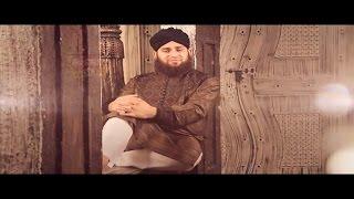 Hafiz Ahmed Raza Qadri - Aey Maa - Mera Koi Nahi Hai Tere Siwa 2015