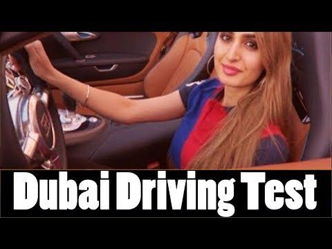 Dubai Driving Test  How To Get Dubai Driving Licence | Tips