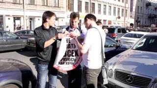 СтопХам Санкт-Петербург - Стоп Хам СПб 17.06.2012 part 2