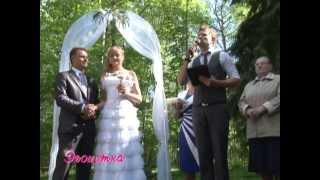 Свадьба в Твери.