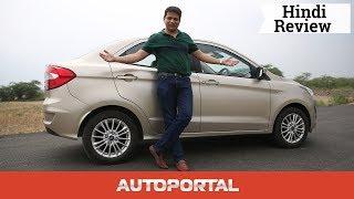 Ford Aspire Hindi Review - Autoportal