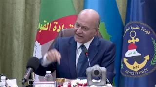 الرئيس العراقي: الانتصارات تحققت بفضل تضحيات كل صنوف مؤسساتنا الأمنية