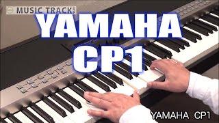 YAMAHA CP1 Demo & Review