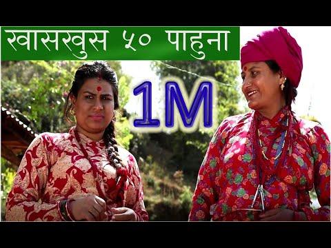 Nepali comedy khas khus 50 (23 march 2017)by www.aamaagni.com