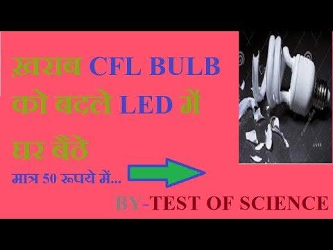 Baixar CFL Tech - Download CFL Tech | DL Músicas