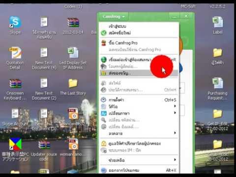 Client Torrent Ubuntu 11.04
