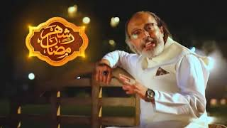 Special Ramzan Transmission with Noor ul Hassan | Shehar e Ramazan | Part II | 13 Jun 2018 | City42