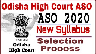 Odisha High Court ASO 2020 Syllabus & Selection Process !! OHC ASO Recruitment !! Banking with Rajat
