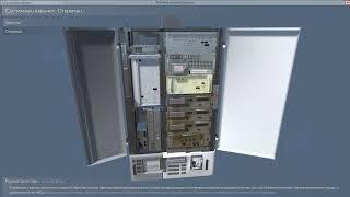 Программный комплекс «Ремонт и обслуживание магнитно резонансного томографа»