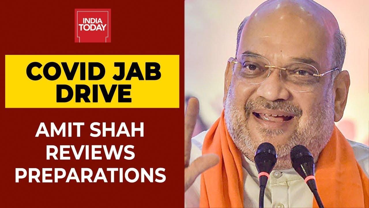 Mega Vaccination Drive : Home Minister Amit Shah Reviews Preparations In Ahmadabad