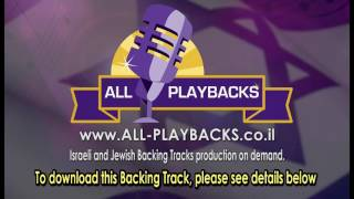 Karaoke Israeli Song | Sivan | Yigal Bashan | Backing Track