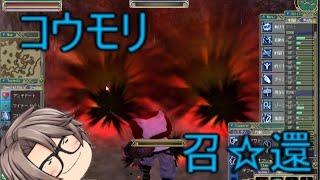 【Master of Epic】唯一の完全スキル制MMOを遊んでいく【ゆっくり実況】