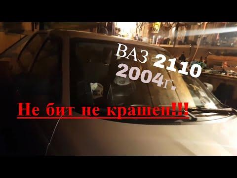 ➤ Ваз 2110 2004 года за 70000 руб [Осмотр Авто Vaz Lada 2110]