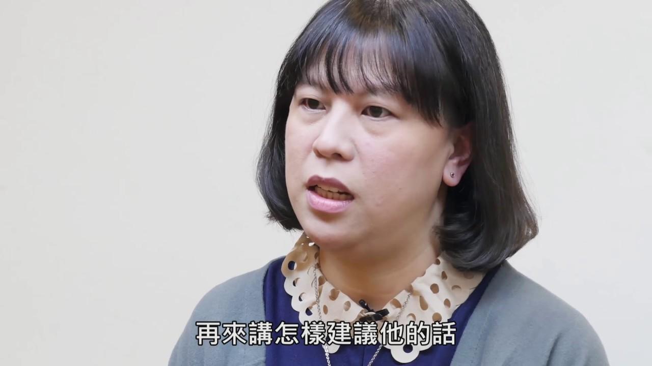 主耶穌修補我的家 - 陳維榮&陳姿樺 - YouTube