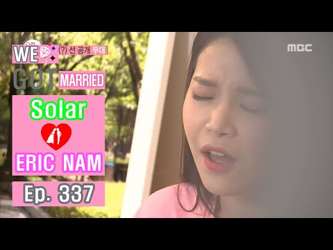 [We got Married4] 우리 결혼했어요 - Solar give off her charm 20160903