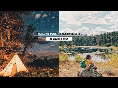 TRAVEL VLOG | YELLOW STONE + SALT LAKE CITY | IMIUZANGELA