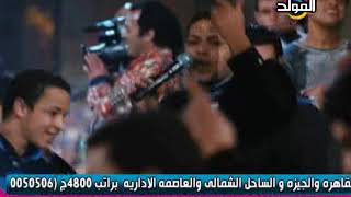 محمود الحسينى سجارة بنى
