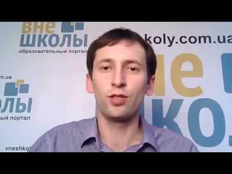 Розв'язання тестів ЗНО-2019 українська мова і література (розбір, відповіді)