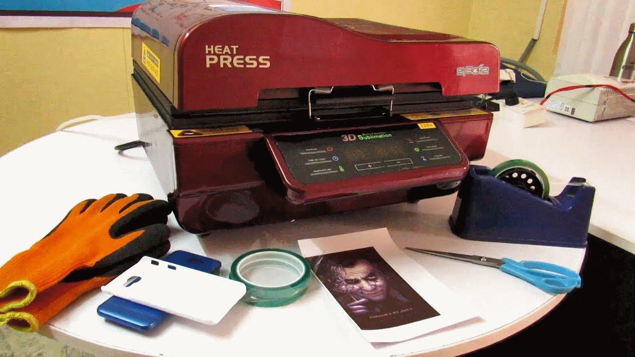 Best 3D Sublimation Vacuum Heat Press Reviews