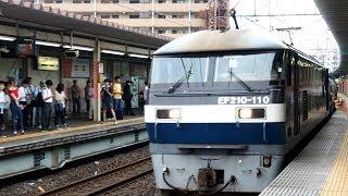 2019/07/11 【タキ1000-1付】 JR貨物 8883レ EF210-110 武蔵浦和駅 | JR Freight: Oil Tank Cars