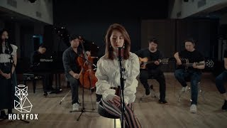 Mon Monik - ตั้งแต่ | Since Then [Acoustic Version]