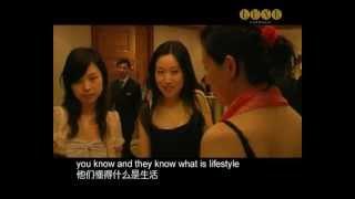 Luxe Shanghai Episode 13