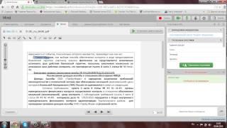 видео Нюансы одностороннего расторжения государственных контрактов