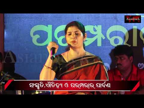 CHOTA MORO GAN TI ODIA SONG SING BY CHANDA MISHRA COVERED BY ASIANBUCK