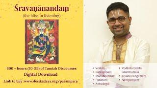 Upanyasam on Sri Lakshmi Ashtotram (Names 016-032) by Dushyanth Sridhar