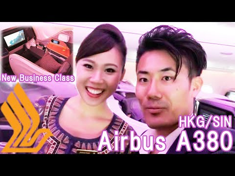 Singapore Airlines NEW AIRBUS A380 Business Class REVIEW
