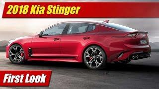 2018 Kia Stinger: First Look