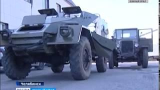 Легендарная военная техника – в Челябинске