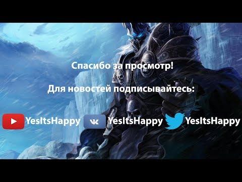 Happy's Stream 24th January 2020 много NetEase + Battle.net челленджи