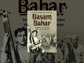 Basant Bahar (1956) | Full Hindi Movie | Bharat Bhushan, Nimmi