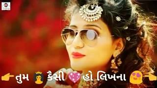 New Gujrati Status 2019 (New Gujarati song status ) by shree momai creation