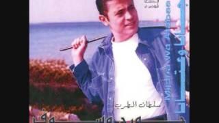 george wassouf 1994 yabaieen ilhawa song old from album kalam elnass1994