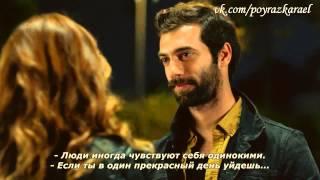 Пойраз Айшегюль/ Любовь