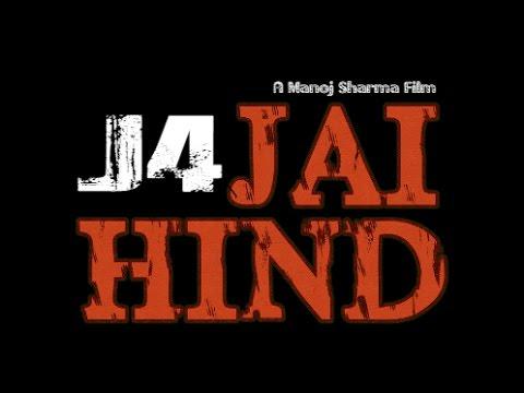 Free Download Hindi Movie Jaihind