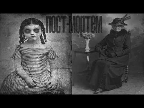 ПОСМЕРТНЫЕ ФОТОГРАФИИ 19 ГО ВЕКА [Post Mortem] ЧАСТЬ-2